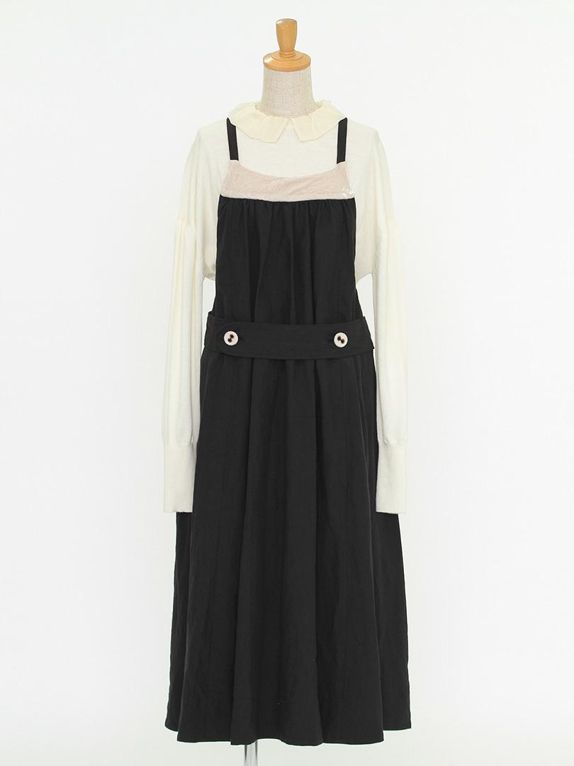Afternoon ジャンパースカート・黒